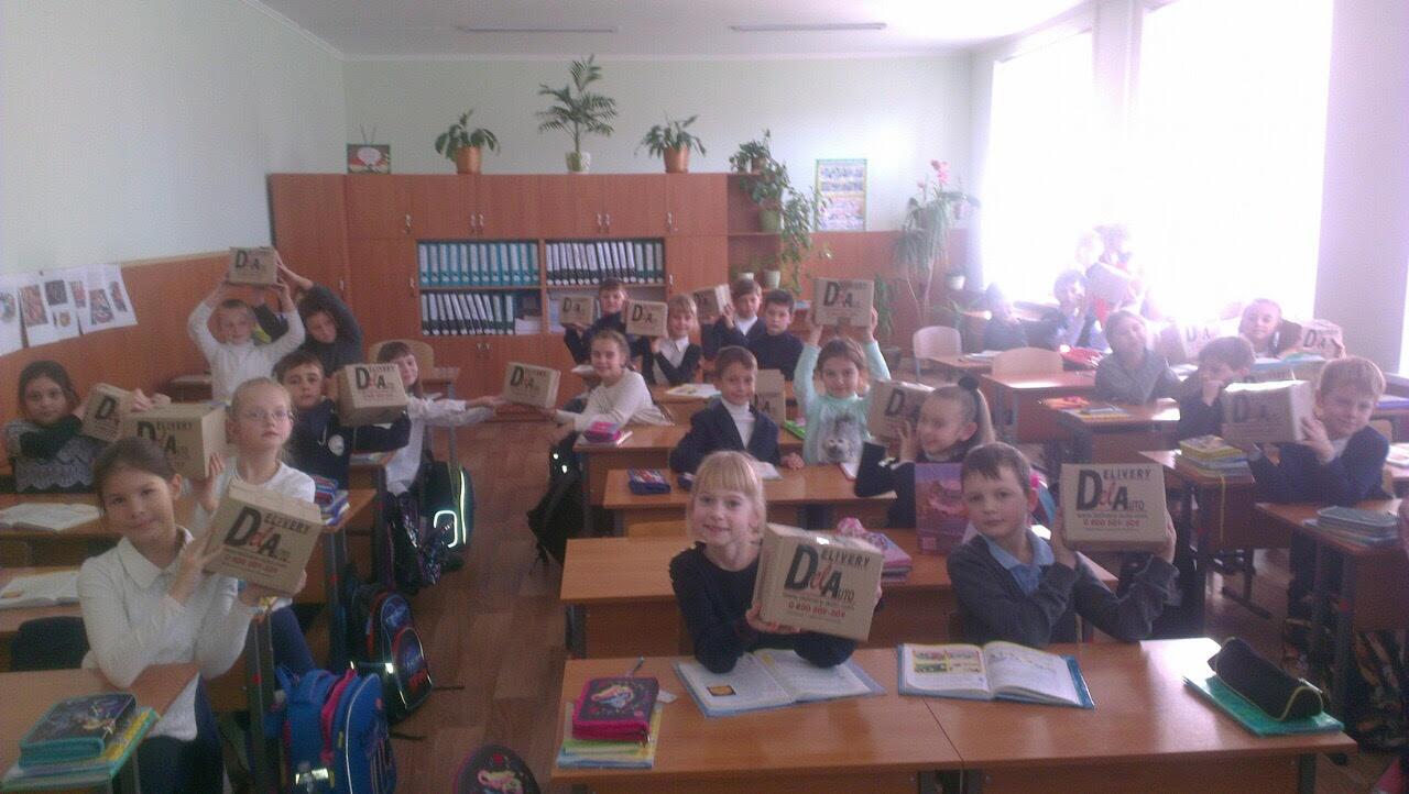Благодійна акція «Діти дітям»