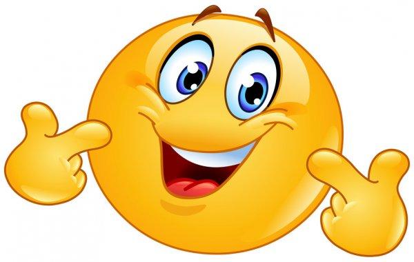 День сонячної посмішки - свято для всіх!