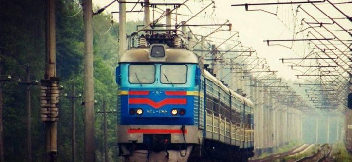 «Правила безпеки на залізничному транспорті»